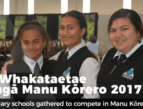 Ngā Whakataetae mo ngā Manu Kōrero 2017